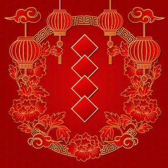 Retro-goldrelief-pfingstrosenblumenkranzrahmenlaternenwolke und frühlingspaar des glücklichen chinesischen neuen jahres