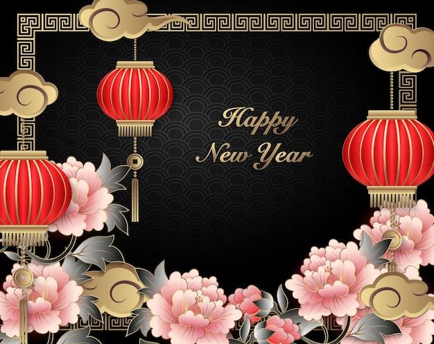 Retro-goldrelief-pfingstrosenblumenlaterne und gitterrahmen des glücklichen chinesischen neujahrs