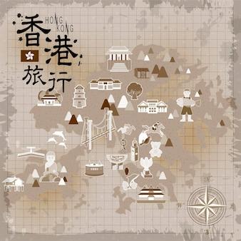 Retro-hongkong-reisekarte auf braunem briefpapier - der titel oben links ist hong kong-reise in chinesischem wort