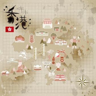 Retro-hongkong-reisekarte auf braunem briefpapier