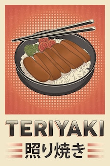 Retro japanisches essen teriyaki poster