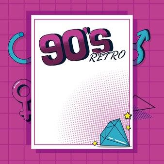 Retro-karten-design der 90er jahre