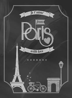 Retro- plakat der liebes-paris-tafel mit eiffelturm und fahrrad