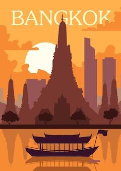 Retro-plakat-reiselandschaft der stadt bangkok