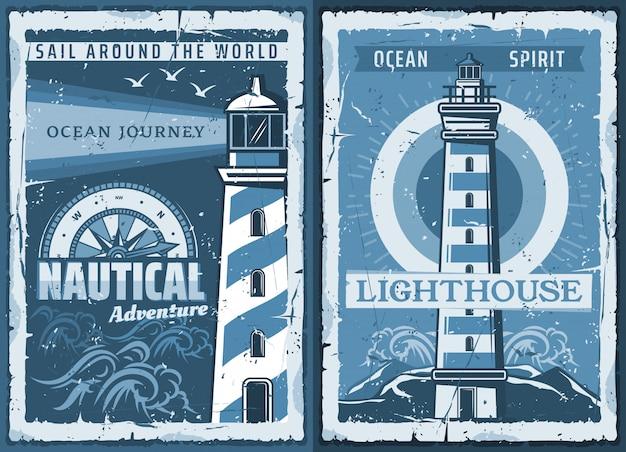 Retro-plakate des nautischen meeresleuchtturms