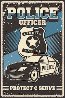 Retro-poster der polizeiauto-vektor-illustration