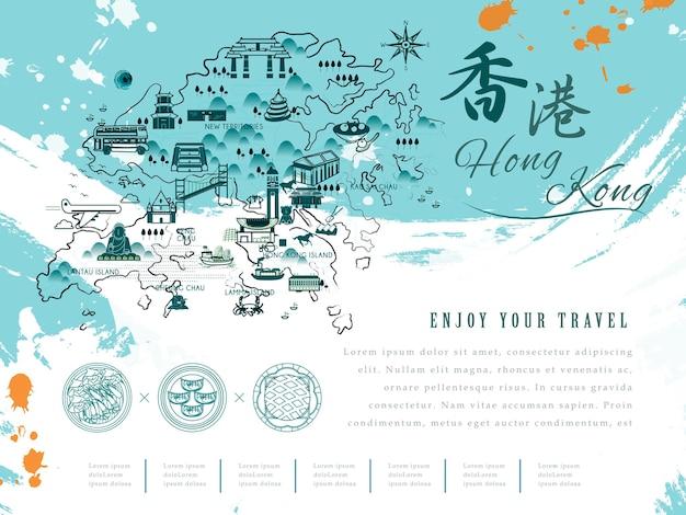 Retro-reiseplakatdesign für hongkong - der titel oben rechts ist hongkong im chinesischen wort kong
