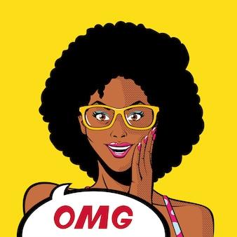 Retro schwarze afro-frauenkarikatur mit brille und omg blasenvektor