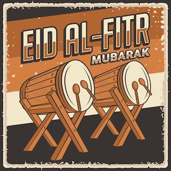 Retro vintages eid al fitr mubarak poster