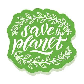Rette den planeten - ökologie-aufkleber mit slogan. vektorillustration lokalisiert auf weißem hintergrund. motivierendes ökologie-zitat geeignet für poster, t-shirt-design, aufkleberemblem, tragetaschendruck