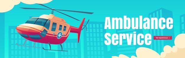 Rettungsdienst-cartoon-web-banner medizinischer hubschrauber, der in himmel auf städtischem stadtbildhintergrund fliegt ...
