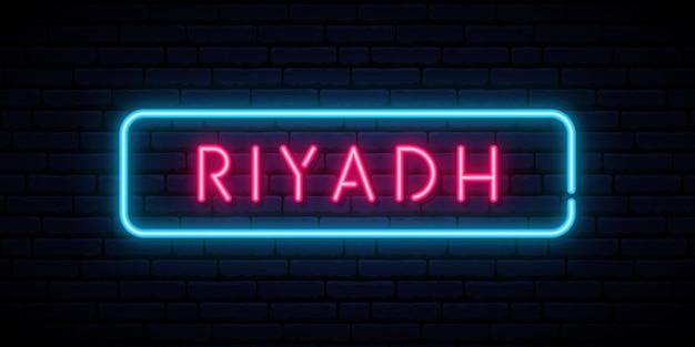 Riad leuchtreklame