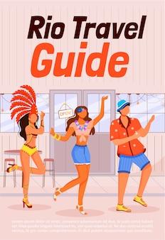 Rio reiseführer poster flache vorlage reise nach brasilien broschüre broschüre einseitiges konzeptdesign mit comicfiguren brasilianischer karneval maskerade tropisches land flyer faltblatt