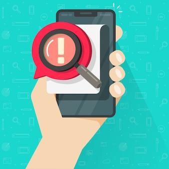 Risikomeldung oder vorsichtswarnung auf dokument oder wichtigem dateninhaltskommentar zur flachen karikaturillustration des handys