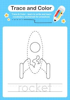 Rocket trace und color preschool arbeitsblatt trace für kinder zum üben der feinmotorik