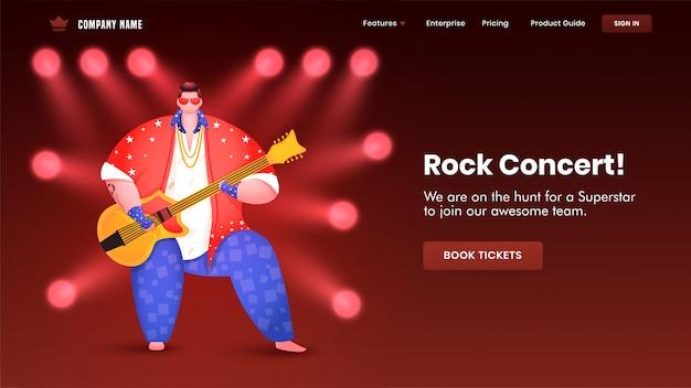 Rockkonzert-landungsseitendesign mit der illustration des mannes gitarre und scheinwerfer spielend fokussieren
