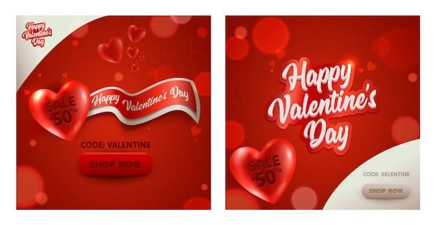 Romantisches valentinstag-rabatt-banner-set