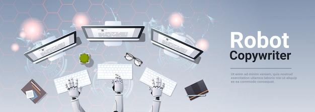 Roobot-texter, der artikel schreibt, der textdokument schreibt