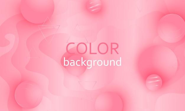 Rosa hintergrund. hintergrund der kosmetischen produkte. abstraktes flüssiges muster. illustration. fließendes rosa muster.