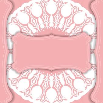 Rosa hintergrund mit griechischem weißen muster und platz für ihr logo