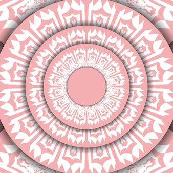 Rosa hintergrund mit griechischem weißen muster und platz unter ihrem text