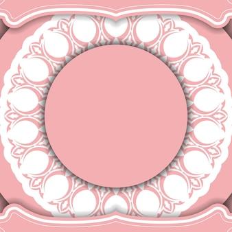 Rosa hintergrund mit weißem vintage-muster und platz für ihr logo