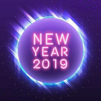 Rosa neues jahr 2019 in einem neonzeichenvektor des blauen kreises