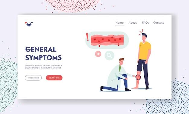 Rosacea-vaskulitis allgemeine symptome landing page template. gefäßentzündung, arztfigur mit lupe, die auf patientenfuß mit erkrankten entzündeten venen schaut. cartoon-vektor-illustration