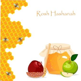 Rosh hashana jüdische grußkarte des neuen jahres.