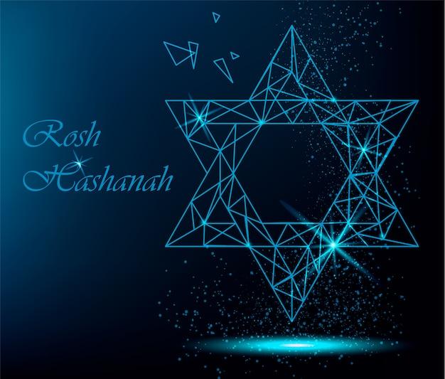 Rosh hashanah grußkarte