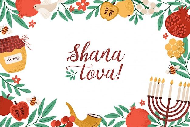 Rosh hashanah horizontale bannerschablone mit shana tova schriftzug und rahmen mit menora, schofarhorn, honig, äpfeln und blättern. flache karikaturillustration für jüdische neujahrsfeier.