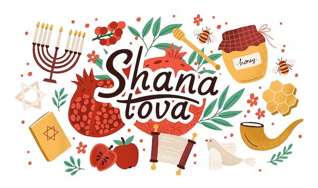 Rosh hashanah horizontaler hintergrund mit shana tova inschrift