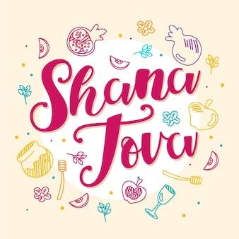 Rosh hashanah shana tova schriftzug mit kritzeleien