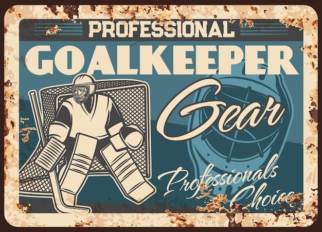 Rostige metallplatte des eishockeytorhüter-ausrüstungsgeschäfts