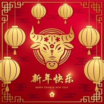 Rot und gold chinesisches neujahr des ochsen
