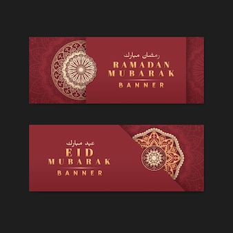 Rot und gold eid mubarak-fahnenvektorsatz