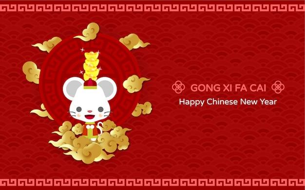 Rote fahnenillustration des chinesischen neujahrsfests. jahr der ratte.