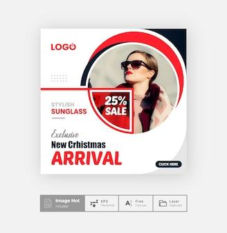 Rote farbe mode social media topf design flyer quadrat post design verkauf post vorlage geschichte thema
