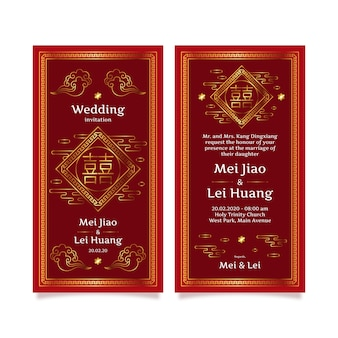 Rote hochzeitseinladung im chinesischen stil