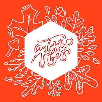 Rote kalligraphiebeschriftungstext hallo schwingungen auf weißem und orange hintergrund