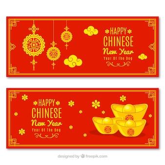 Rote und gelbe chinesische Fahnen des neuen Jahres