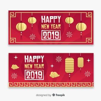 Rote und goldene chinesische fahne 2019 des neuen jahres