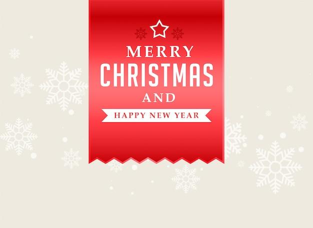 Roter farbbandhintergrund der frohen weihnachten