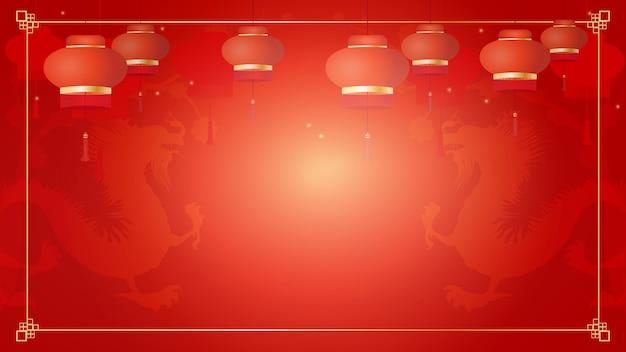 Rotes banner zum chinesischen thema. chinesische rote laternen.