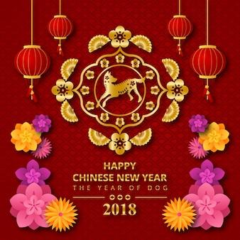 Rotes jahr 2018 des chinesischen neujahrsfests der hundepapier-kunst-fahnen-und karten-design-schablone