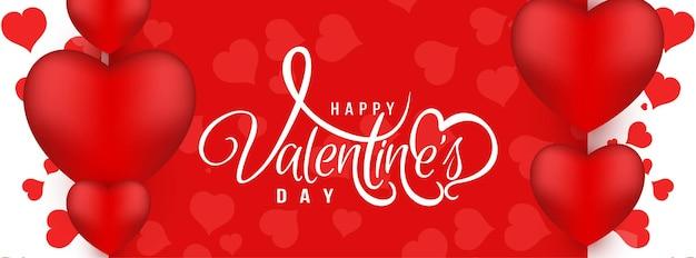 Rotes liebesbanner des glücklichen valentinstags der liebe