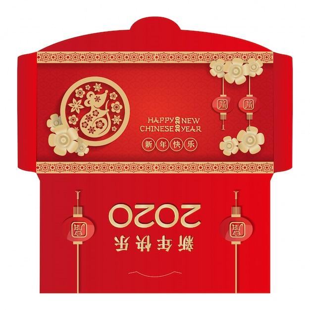 Rotes umschlagpaket des chinesischen geldes des neuen jahres 2020 mit laternen