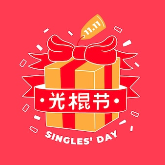 Rotes und goldenes design des singles 'day events
