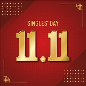 Rotes und goldenes design des singles 'day festivals
