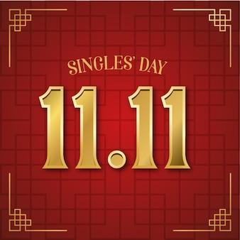 Rotes und goldenes design des tagesfeiertags der singles